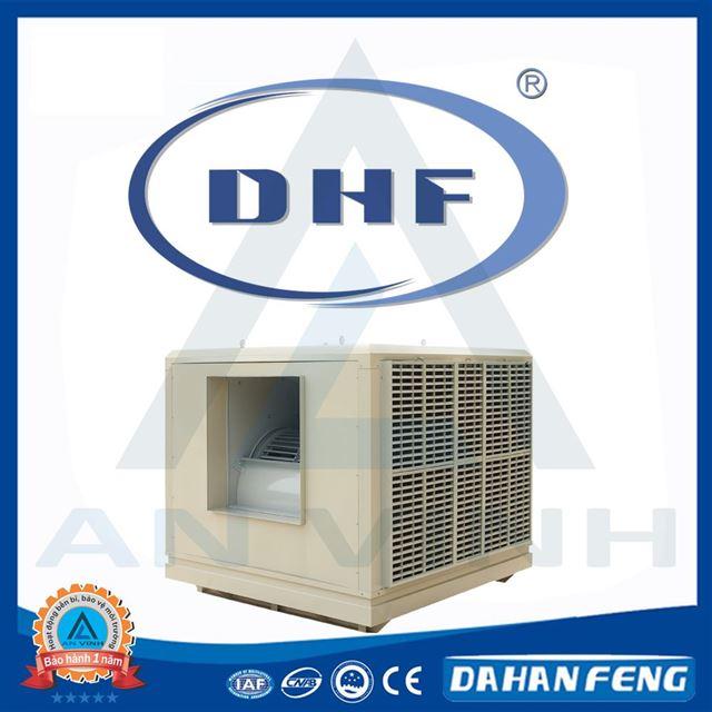 Máy làm mát ly tâm DHF
